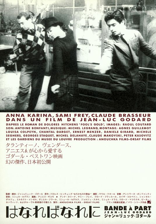 Alphaville movie poster! Jean-Luc Godard    .. wow, bande a' part? | many thanks for sharing ..