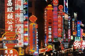 shanghai red light district - Google Search