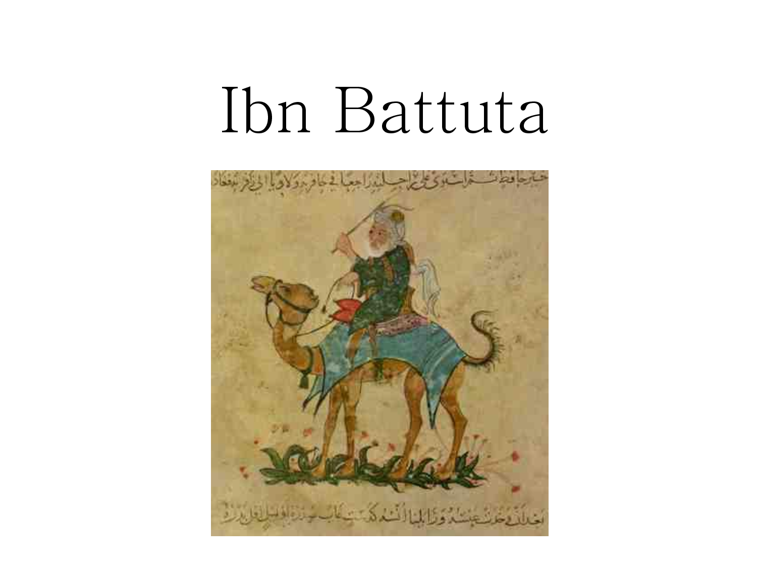 the adventures of ibn battuta a The adventures of ibn battuta: a muslim traveler of the fourteenth century, with a new preface [ross e dunn] on amazoncom free shipping on qualifying offers ross dunn here recounts.