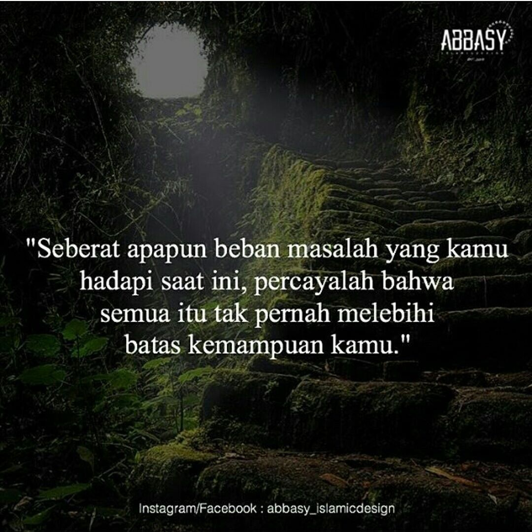 Allah Maha Mengetahui With Images Quotes Indonesia Quotes Words