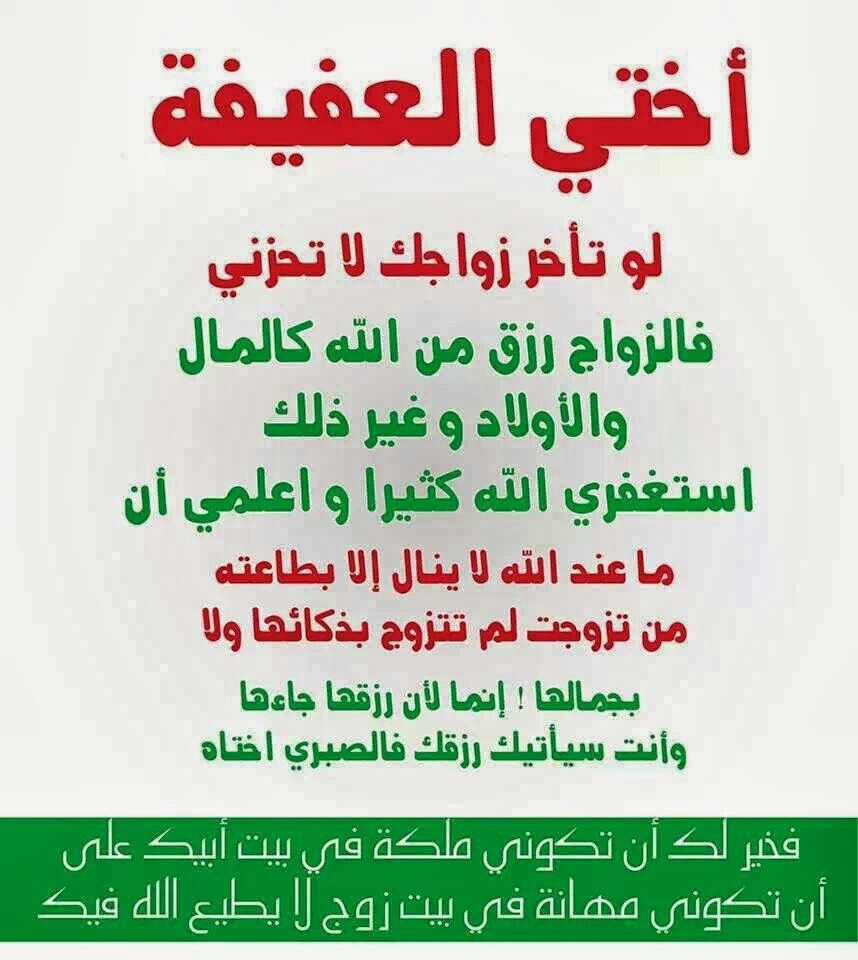 إختي العفيفه م My Love Math Arabic