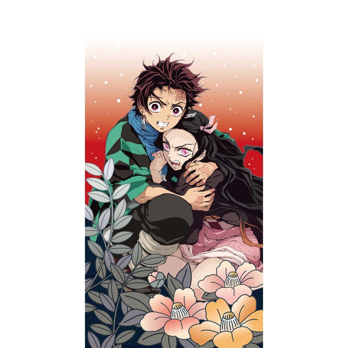 Demon Slayer Kimetsu No Yaiba Tanjiro And Nezuko Bath Towel Anime Demon Anime Demon