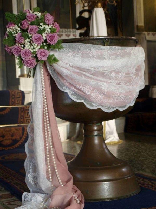 Vintage Baptism