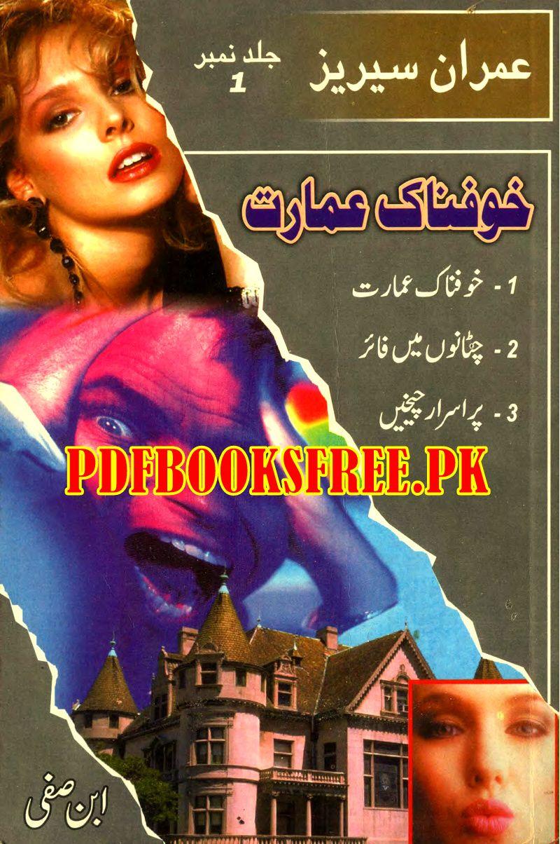 Ibne Safi Imran Series In Urdu Pdf