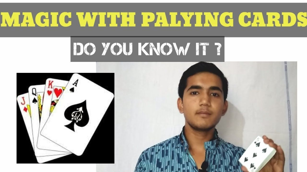 vaidikthakre in this video you are going to learn magic trick ...