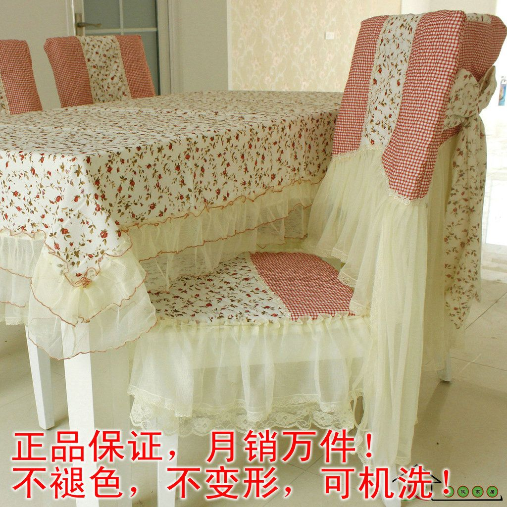 Dining Chair Covers Aliexpress Lounge Chairs New Zealand Quality Cloth Table Set Cushion