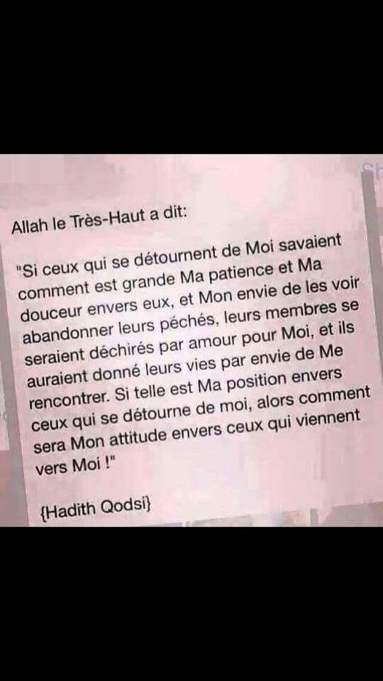 Gut bekannt L'amour pour allah | Islam | Pinterest | Islam, Rappel et Rappel islam NY79