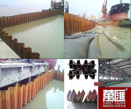 Wanhui Steel Sheet Pile S Jingjiang Dock Engineering
