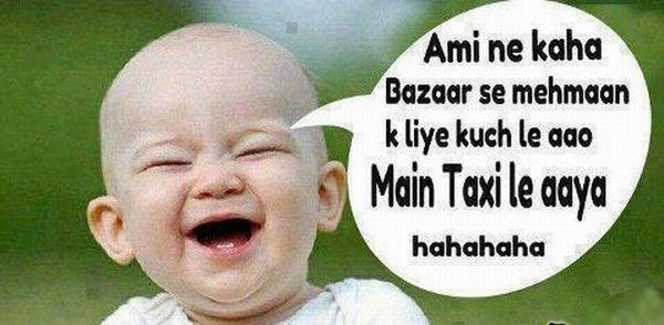 Funny image download for facebook and whatsapp funnyscreensaver funny image download for facebook and whatsapp funnyscreensaver funnywallpapers lovewallpapers voltagebd Image collections