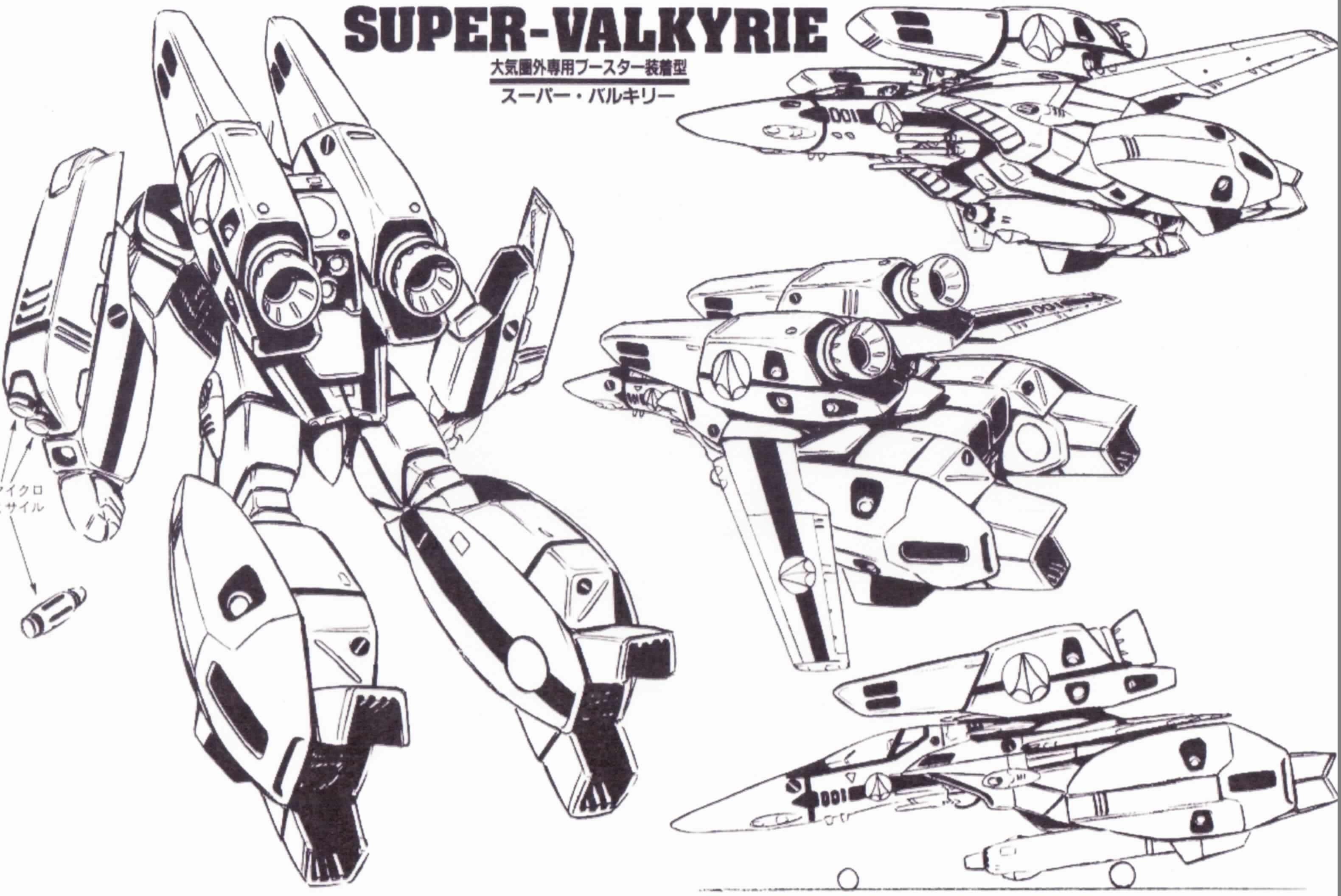 Pin By Kelly Washington On Gundam Mecha Amp Armor