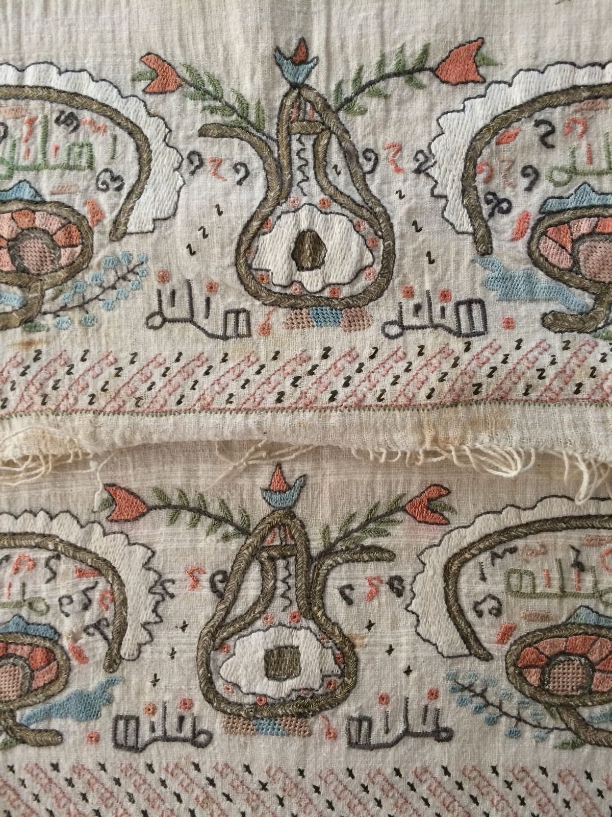 19th C Long Antique Ottoman Turkish Hand Embroidery On Linen