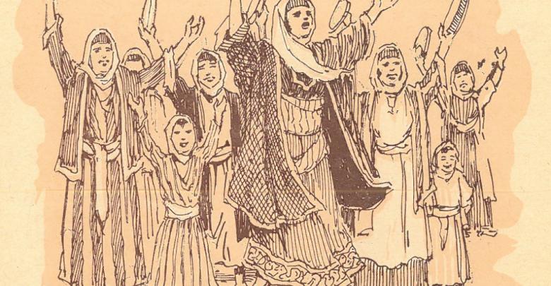 متى كانت الهجرة النبوية وأهم المعجزات التي حدثت أثناء الهجرة Art Humanoid Sketch