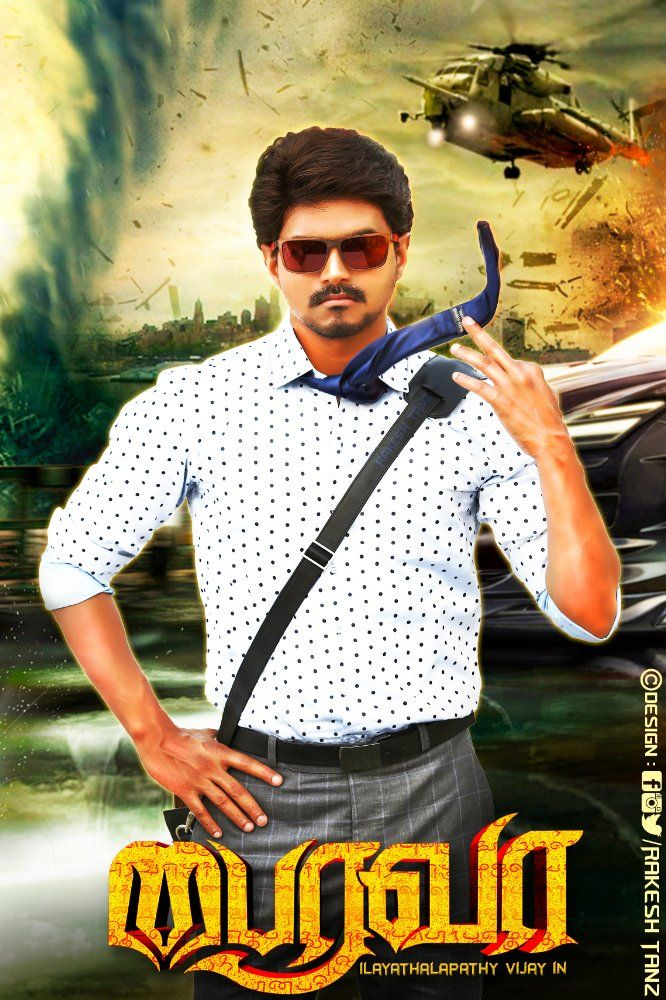 Bairavaa Tamil Movie Online - Vijay,Keerthy Suresh Jagapathi Babu ,Daniel Balaji Thambi Ramaiah
