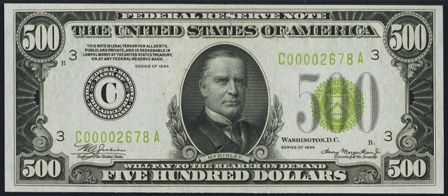 500 00 Dollar Bill 2016 When Dealing With Five Hundred