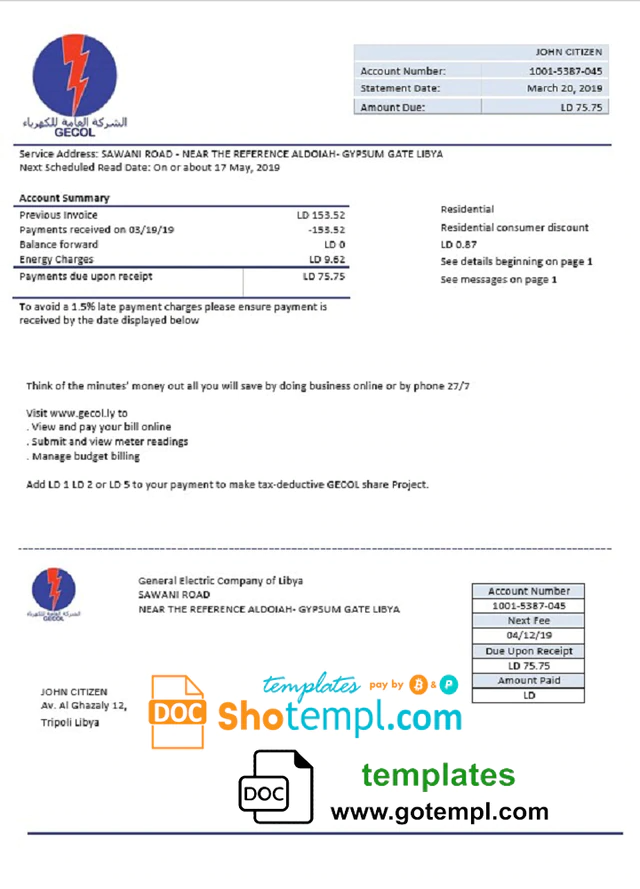 Libya General Electric Company Electricity Utility Bill Template In Word Format Bill Template Libya Document Templates