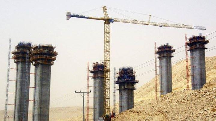 أكرو مصر تؤسس شركة في نيجيريا برأسمال 155 ألف دولار وافق مجلس إدارة شركة أكرو مصر للشدات والثقلات المعدنية على تأسيس شركة ذات مس Utility Pole Views Photo