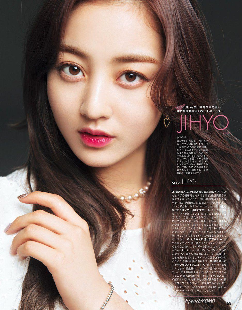 Twice Zone Br Twice World In A Day On Twitter Twice Jihyo Twice Korean Beauty