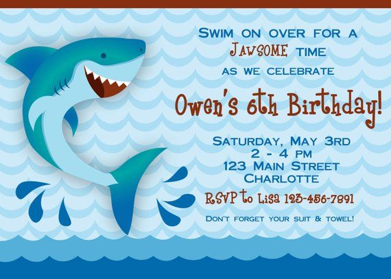 shark birthday party invitation pool party invitation swimming party