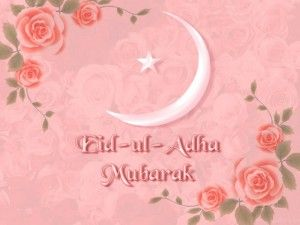On the very pious occasion of Bakri Id/Eid ul-Adha, we have got to share with you the Bakri Id/Eid ul-Adha Status for Whatsapp, Facebook, Wechat in this post