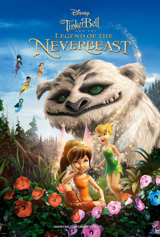 New Release This Week Tinkerbell And The Legend Of Neverbeast