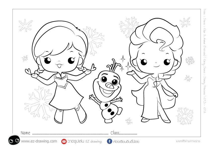Elsa Anna ราช น เอลซ า เจ าหญ งอ นนา Easy Draw Disney Princess แจกภาพระบายส Freecoloring ภาพวาดด สน ย ภาพวาดเจ าหญ งด สน ย เจ าหญ งด สน ย