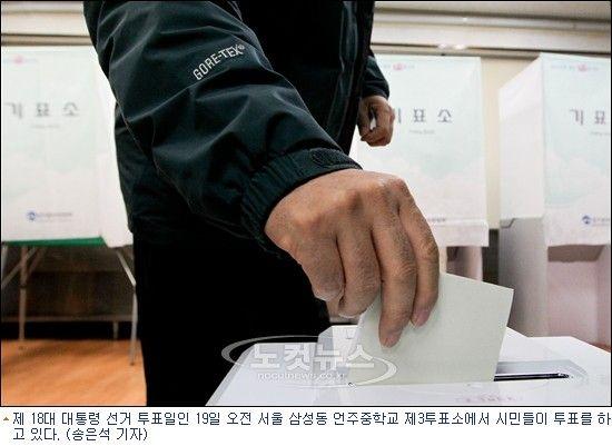 투표율 고공행진…공약내건 ′이 분들′ 좀 긴장될 듯 - 노컷뉴스