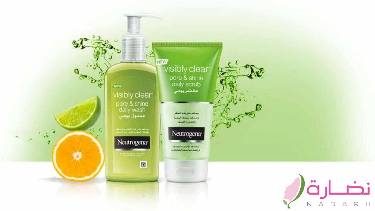 سعر غسول نيتروجينا وكل ما يجب معرفتة عن غسول نتيروجينا للبشرة Clear Pores Hand Soap Bottle Shampoo Bottle