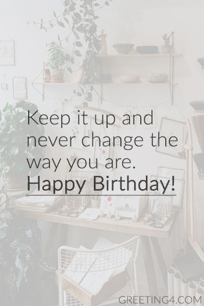 Short Birthday Wishes For Whatsapp, Instagram, Facebook