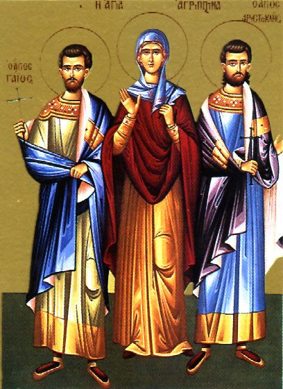 Holy Martyr Gaius of Ancyra: I thank God that I baptized none of you except Crispus  and Gaius, so that no one can s… | The cross of christ, New testament,  Orthodoxy