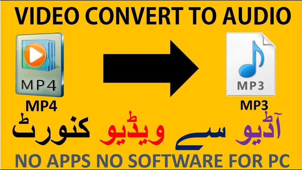 How to convert mp4 to mp3/ video convert to audio/awais