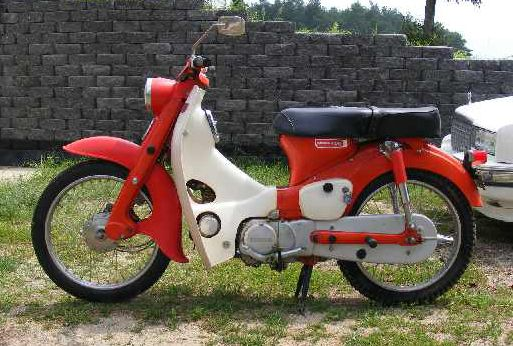 Honda 90 step through, first motorbike, dogged it in the dirt ...