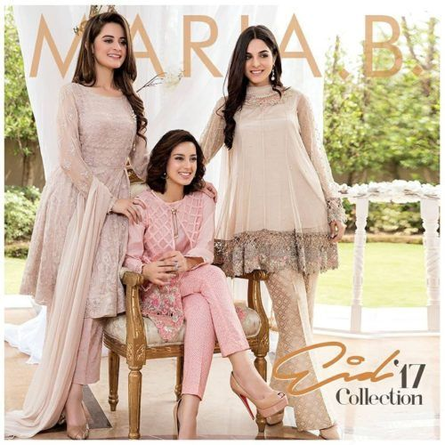 Birthday Dress Collection: Maria B Latest Eid Collection 2017 For Women, Maria B