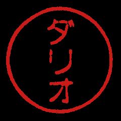 Aprender Japonés Desde Cero Mirando Hacia Japón Aprendiendo Japonés Silabarios Japonesas