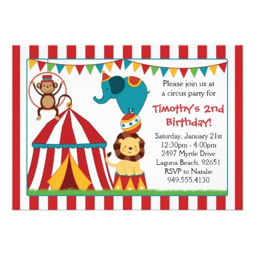 Circus Birthday Party Invitation  Carnival Birthday Party