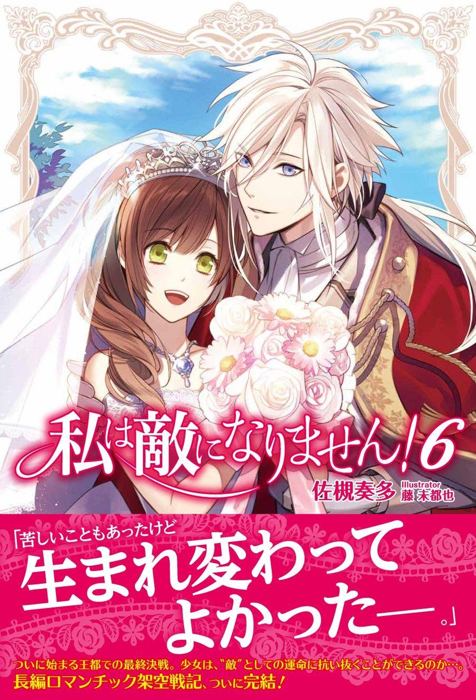 Anime guys manga anime anime art manga couple heartstrings manga games chibi anime boys