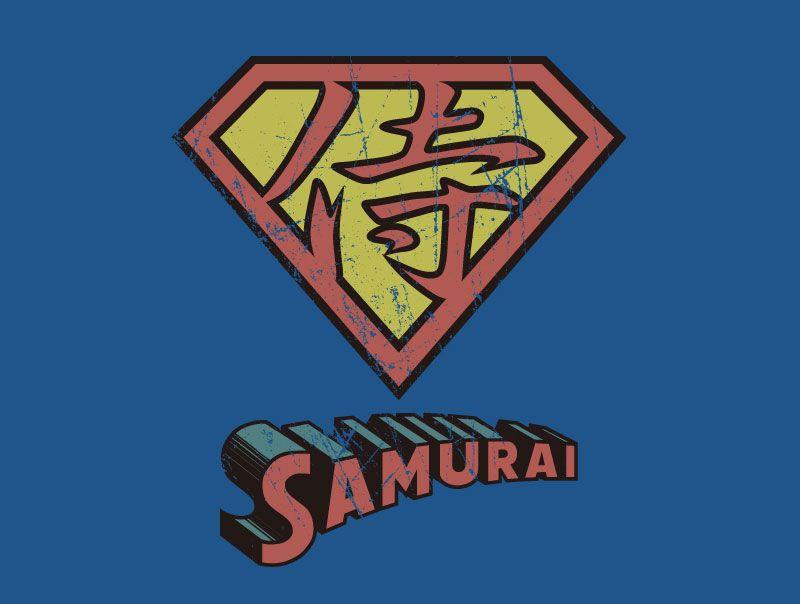 It's Samurai T-Shirt Designed by genkou