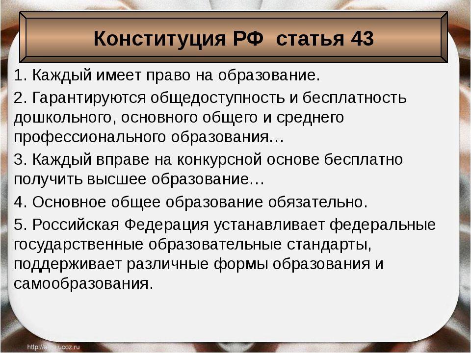 Гдз по литературе р г давлетбаева