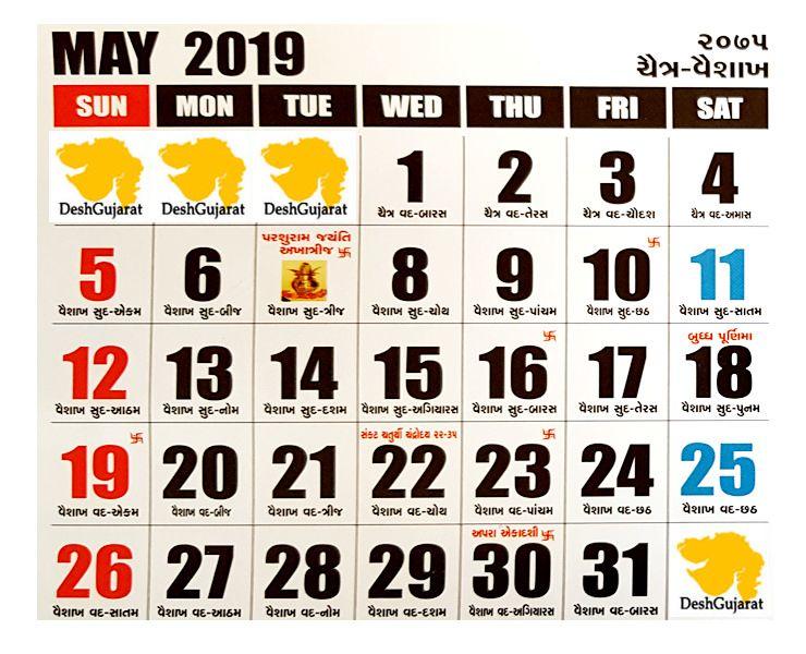 Printable May 2019 Calendar With Holidays Usa Uk Canada