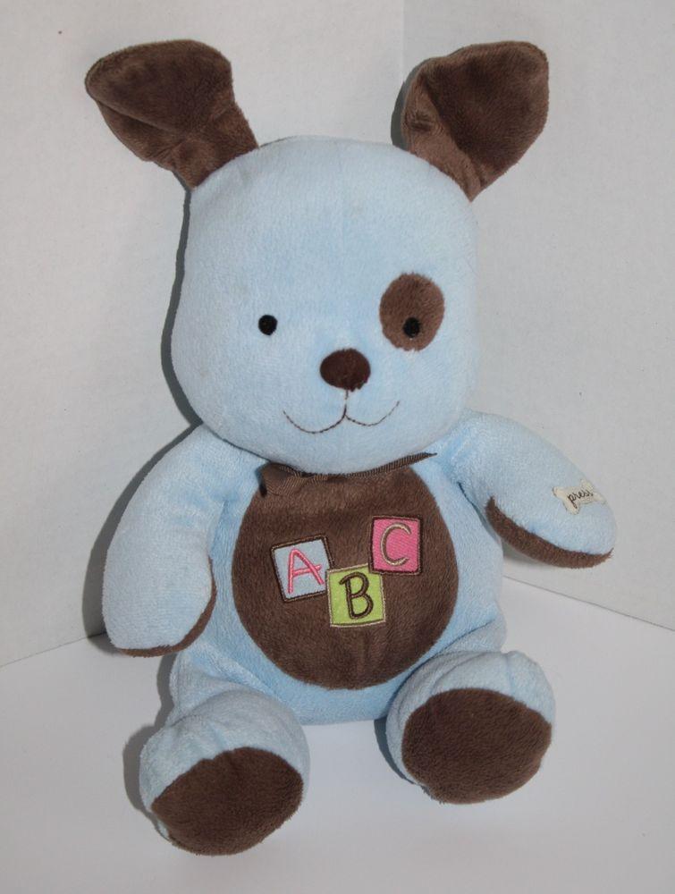 Carters Plush Dog Baby Blue Brown Ears Abc Singing Feet Move Stuffed