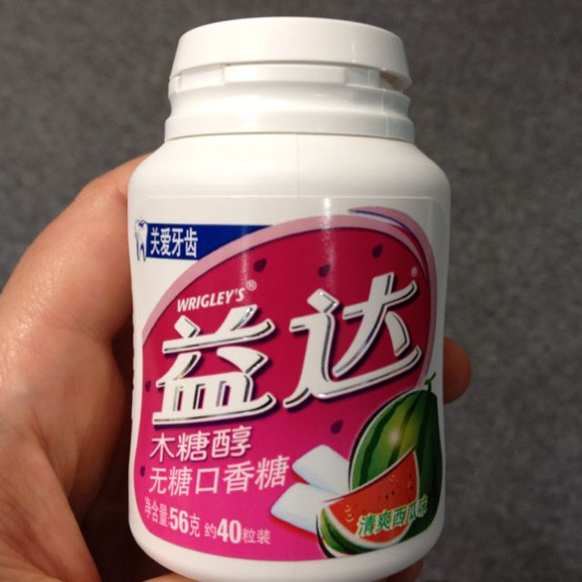 Watermelon chinese chewing gums offered by Apple Chewing
