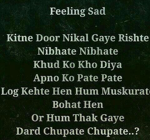 Pin By Kiran Rajput On Mix Quotes Hindi Quotes Quotes Sad Quotes