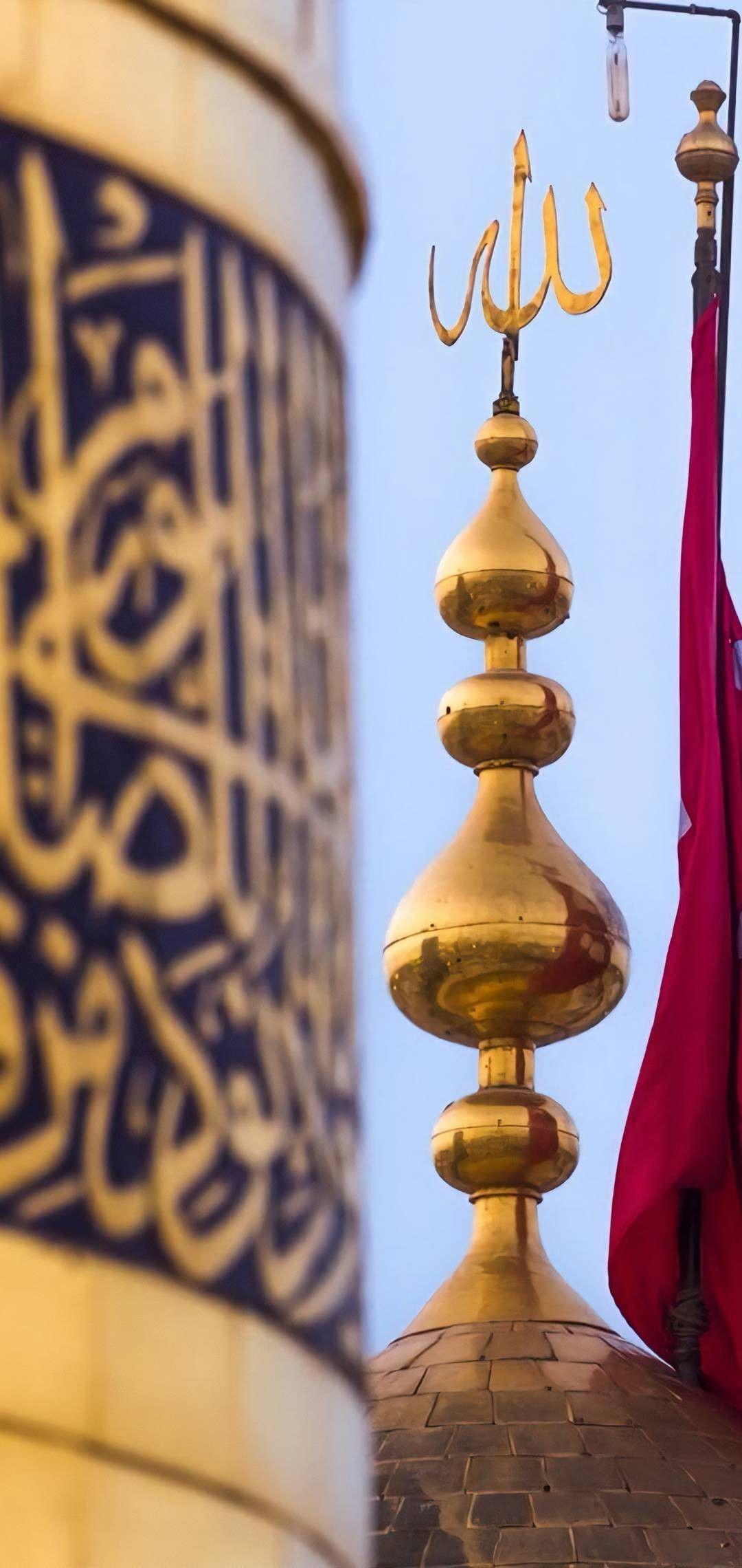 Pin By Fatemeh Khademi On Quotes Muharram Wallpaper Imam Hussain Wallpapers Islamic Wallpaper Hd