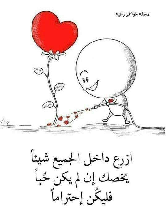 Pin Di Khady Su الحب الحقيقي Immagini
