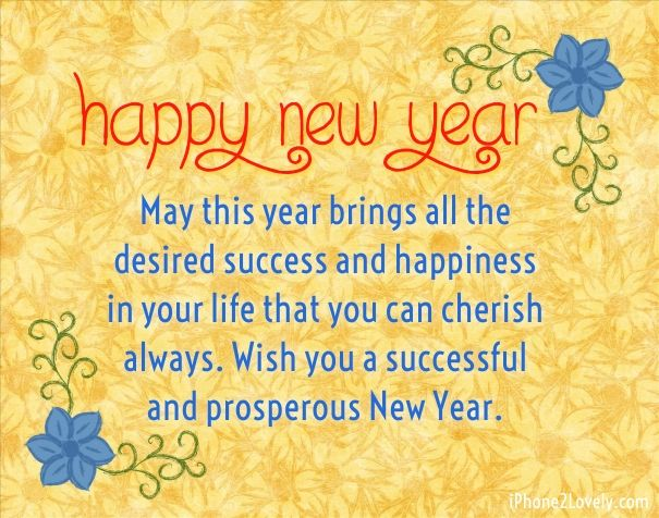 best new year messages in english