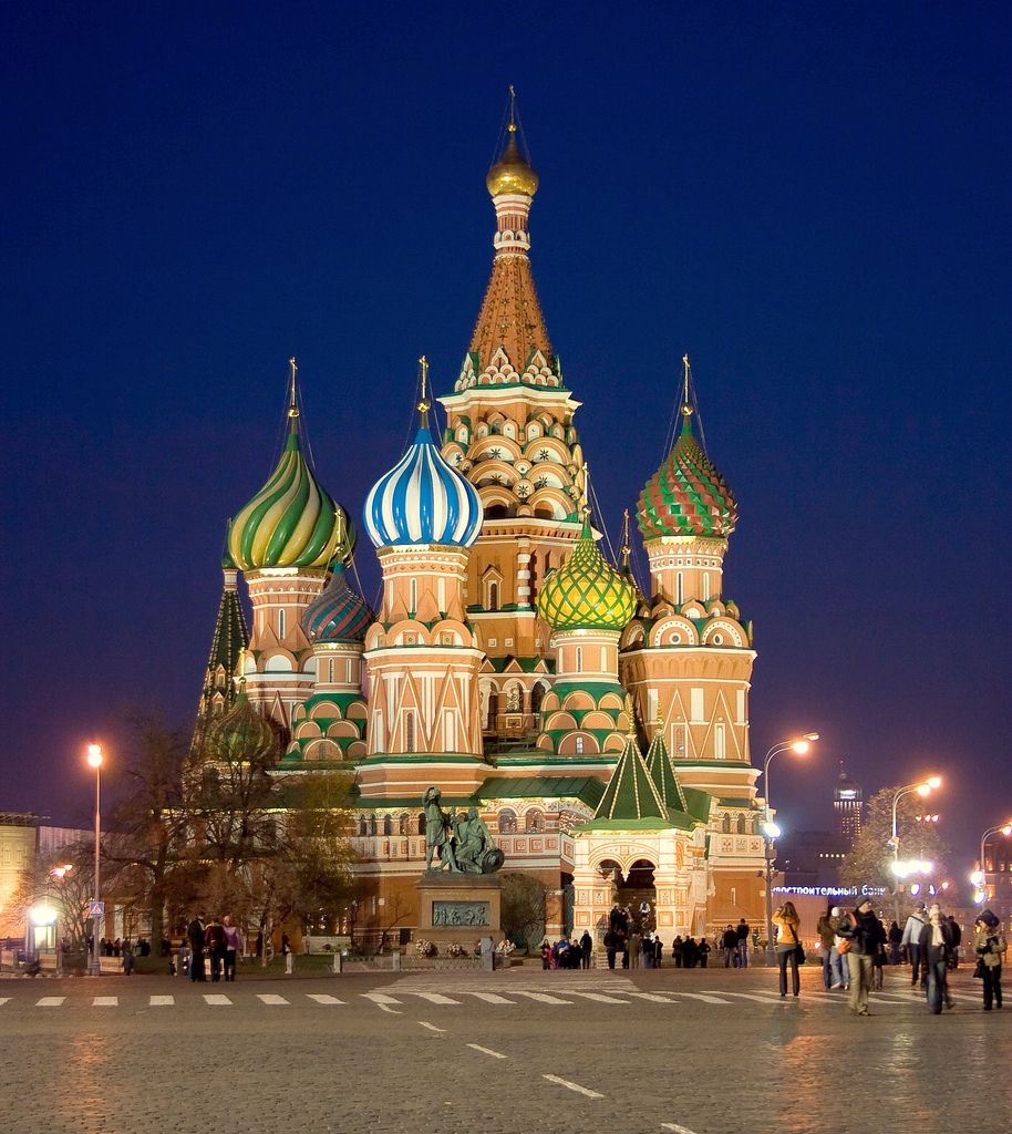 Cathedral Of St. Basil The Blessed, Red Square, Kremlin