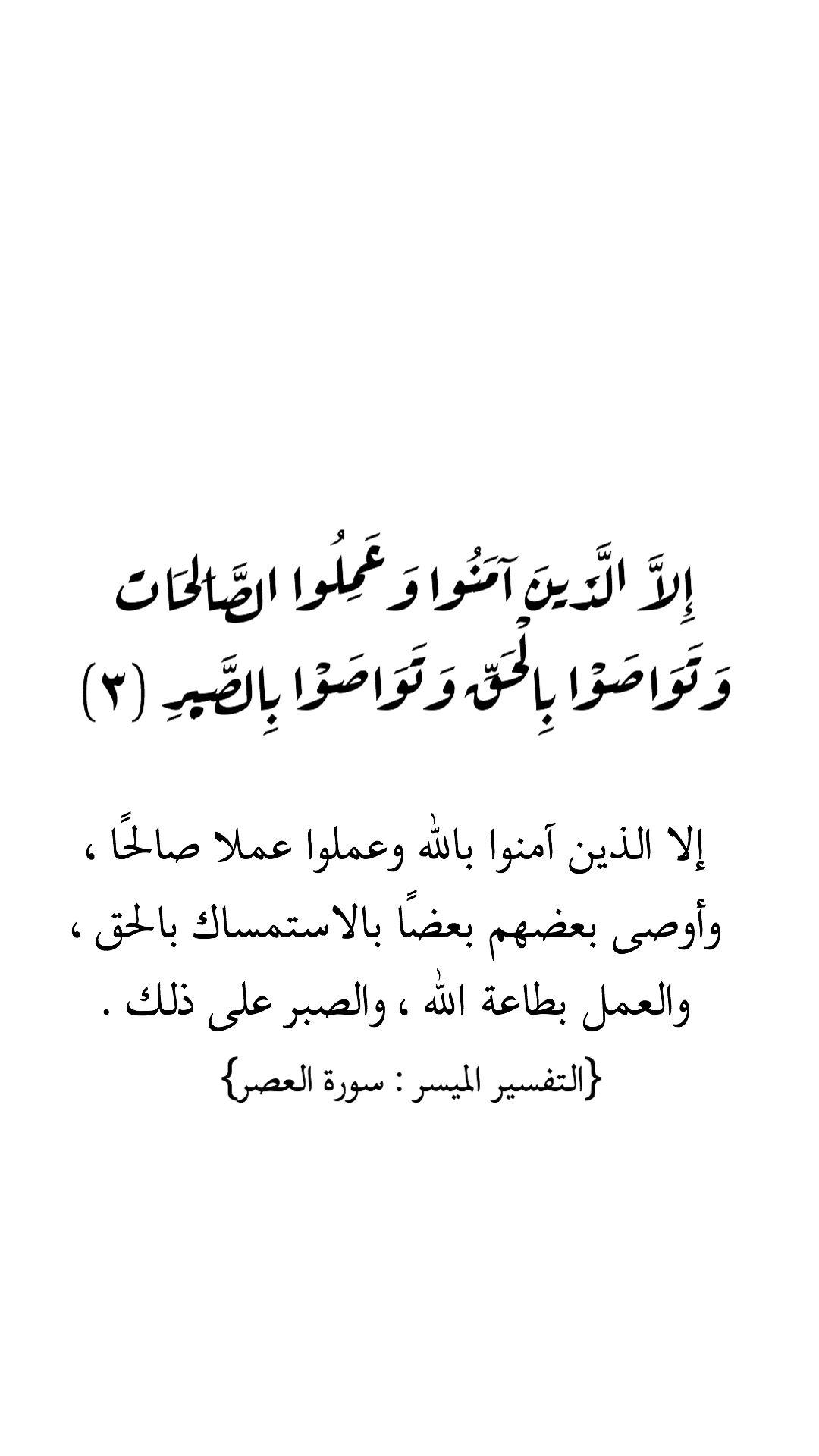 Religion islam muslim quran verse allah alhamdulillah religion islam muslim quran verse allah alhamdulillah quranicquotes altavistaventures Image collections
