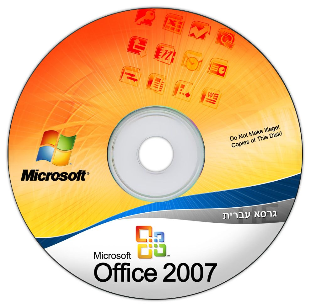 ms office 07 free download