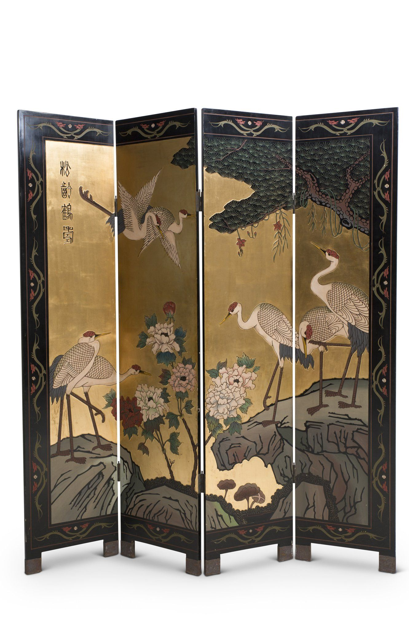Chinese Gold Leaf Four Panel Coromandel Screen Room
