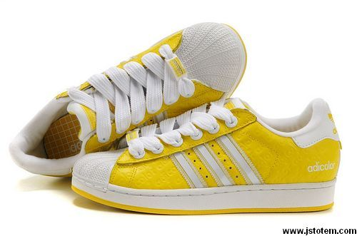 Adidas Superstar 2 Mens Shoes Originals Yellow $75 | Adidas