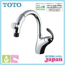 Toto 実験用シンク 水栓高さ の画像検索結果 実験用シンク シンク